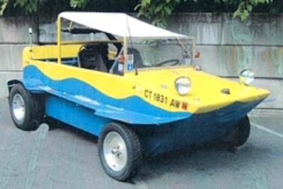 Amphibious Boat Car
